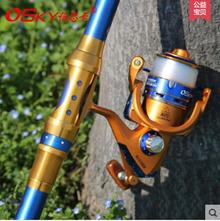 Sea rod fishing rod pole set full set of fishing pole and throw rod superhard carbon rod fishing rod