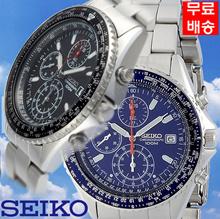 Seiko SND253PC / SND255PC reimportation model / Free Shipping / Pilot Chronograph 100m waterproof / Men#39s Watch / Japan Shipping