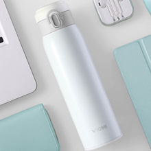 [Latest release] Xiaomi thermos bottle / one touch open / 360 Dodoin Dodge Inn / removable detachable / vacuum insulation / Thermos /