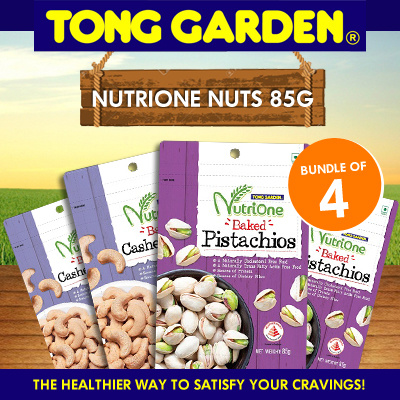 [ BUNDLE OF 4 ] Tong Garden Nutrione Nuts 85G- 4 Types