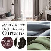 Blackout Curtain/ Sunlight Blockout / HDB Curtain / Condo/House Curtain / Stylish