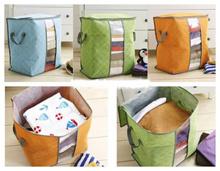 STORAGE BAG BOX COLOR TEMPAT PENYIMPANAN BAJU / MAINAN HOU SJA3287634283 SJ0041 Qty002