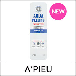 [A Pieu] Peeling Cotton Swab (Intensive) 3ml*5ea