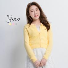 YOCO - Heart Shape Patterned Cardigan-6014748