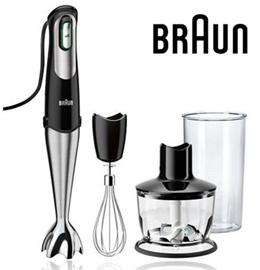 BRAUN Multiquick 7 Hand blender MQ735 Sauce Maker / Sauce Hand Blender / EasyClick System