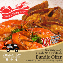 [Crab at Bay] 2 x Crabs (500~600g each) + 2 x Crayfish (200~300g each) 10 cooking style to choose0