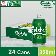 Carlsberg Danish Pilsner Beer Can 320ml (Pack of 24) Silver Tab