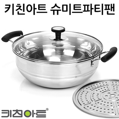 Qoo10 art kitchen pot 32cm schmidt party pan pot set for Qoo10 kitchen set