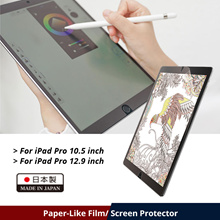 ★Elecom Japan★Paper-like film/Screen Protector with anti-reflection / for iPad Pro 10.5 / 12.9 inch