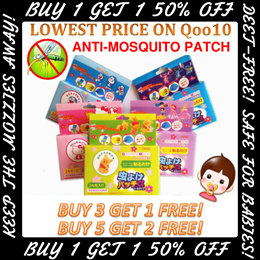 ❤️Buy 1 Get 1 50% Off❤️ Made in Japan Disney Anti-Mosquito Patches For Children Natural And Safe