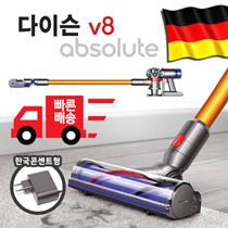 Dyson V8 Absolute Tube No additional voltage transformer needed 220v outlet