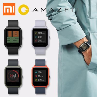 ?Pengiriman lokal cepat? Xiaomi Huami Amazfit BIP Smart Watch Deals for only Rp915.800 instead of Rp1.144.750