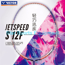 Badminton Racket VC JS12F Full Carbon Badminton Promotion 2018 $71.30 [Free String-Qxpress Delivery]