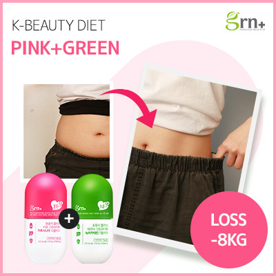[GRN+] Korea No.1 Diet Supplement PINK+GREEN/K-POP Star Diet/Carb CUT/Fat OUT/30days Deals for only S$120 instead of S$120