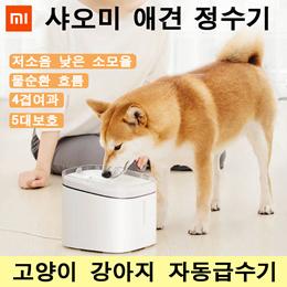 Xiaomi 猫猫狗狗自动饮水机