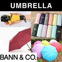 Umbrella - Automatic / Anti-UV Coating / UPF50 / Lightweight / Heat Reduction / Flower Print
