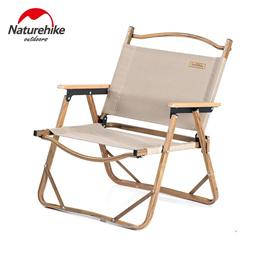 Naturehike★全网最低价★Picnic chabak自然远足折叠情感露营椅/露营木椅