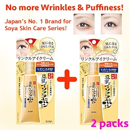 1+1★SANA★Namerakahonpo Wrinkle Amazing Eye Cream★Reduce Wrinkle★Anti-Aging★Japan!!