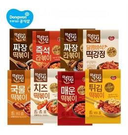 Dongwon Topokki Korean Rice Cake / [Original/Cheese/Jjajang/Ramen]