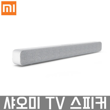 Original Xiaomi Bar Shaped Bluetooth Speaker 33 Inch TV Soundbar Bar Shaped Bluetooth Wireless