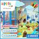 ☆APPLE BEE☆ Up To 30% off Tiket Masuk APPLE BEE/Weekday/weekend/libur/Mobile voucher/Taman Anggrek☆