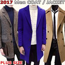2017 Men's trench coat / Jacket / Woolen overcoat / Suit / Wind coat / Couple Double-breasted coat