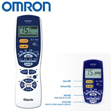 Omron Low Frequency Therapy Machine HV-F128