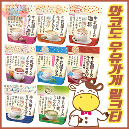 [일본] 와코도 우유가게의 밀크티 (커피/홍차/밀크티)