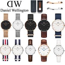 Daniel Wellington Classic Black/Dapper/Petite Edition 28/32/34/36/40mm
