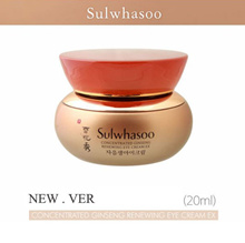 KOREAN COSMETICS AmorePacific Sulwhasoo Concentrated Ginseng Renewing Eye Cream (25ml) New