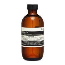 Aesop Parsley Seed Facial Cleanser 6.8oz?200ml Lactic Acid Mild Exfoliate #16793