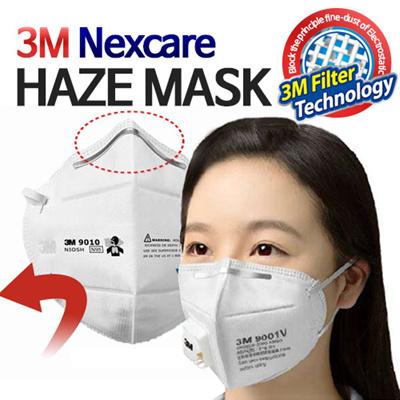n95 masks for sale menards