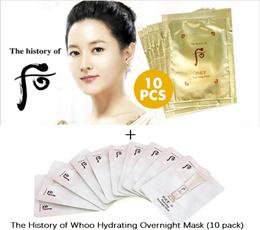 ♥ BEST OF BUNDLE MASK ♥ Whoo - Nok Yong Pack Mask (10pcs) + Whoo- Hydrating Overnight Mask (10pcs)