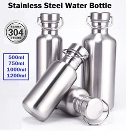 Stainless Steel Sport Water Bottle 750ml 1000ml 1200ml Big Capacity