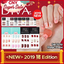[Aritaum] ♥ 新年快乐 ♥ 2019 The Year of Pig NEW ! Dashing DIVA Gel Strip / Magic Press❤ Hard & Soft type