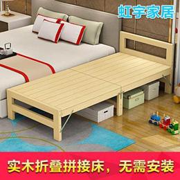 定做实木折叠拼接床加宽床加长床松木床架儿童单人床可定做床边床