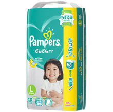 Pampers diapers (tape type) Ultra Jumbo L 204 sheets (68 sheets × 3 sets) shipped from Japan