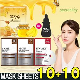 ★Secretkey MASK SHEETS 10+10+5 SALE★Honey Banana/Mayu/Snail★25g of Essence is contained!