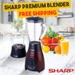 Sharp Blender Libre Premium Series 15 Lt - EM-TI15LP- Ungu