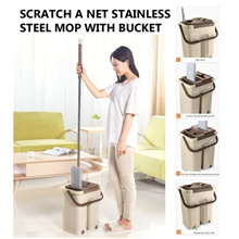 SCRATCH A NET AUTOMATIC HOME STAINLESS STEEL MOP WITH BUCKET