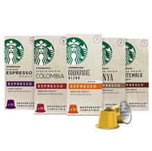 Starbucks Espresso Capsule in Germany / Nespresso compatible