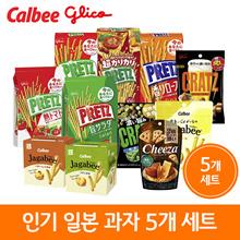 glico / calbee Japanese popular snack Pretz / Jagabee / Cratz / Cheeza 5P Set