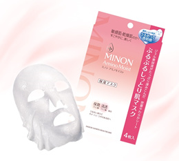 Japan Cosme No.1 Mask! Minon Amino Moist Mask -dries up fine lines and wrinkles highly moisturising