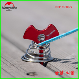Naturehike/2+2/鱼骨钉/弹簧钉/地钉/帐篷钉/NH19PJ099