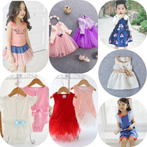 SUPER SALES   $4.8 to $12.8 only hurry up! -  Fashion  baby/ Kids DRESS Korean styles