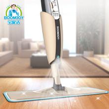 [BoomJoy]P4 (FP-10J)/Easy Magic Spray Mop/Microfiber Cloth: triple action/ Water Spray:0.12 sec mist