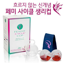 ★ Fifth coupon can be used ★ 1st place in US sales Feminine cycle physiology cup / 1st FDA approved sale / Femmy Cycle / Maintain up to 12 hours! / Menstrual cup / US direct delivery / medical silicon