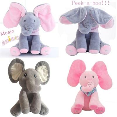 Qoo10 Comfy Stuffed Animal Plush Music Elephant Hide And Seek Toys