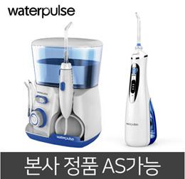 waterpulse健适宝V400Plus便携式冲牙器