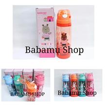 [ NEW EDITION ] Botol Minum Anak Karakter rabbite BPA Free 600 ml B864